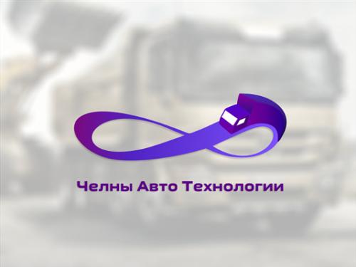 Челны Авто Технологии