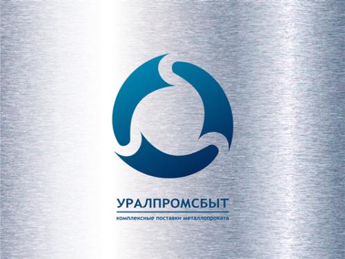 Уралпромсбыт
